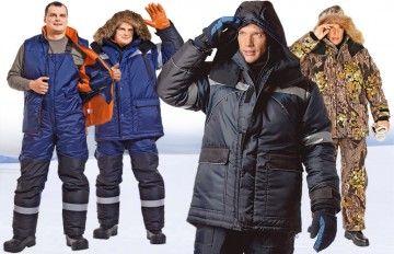 Зимняя мужская спецодежда: требования к ней, особенности подбора и ухода