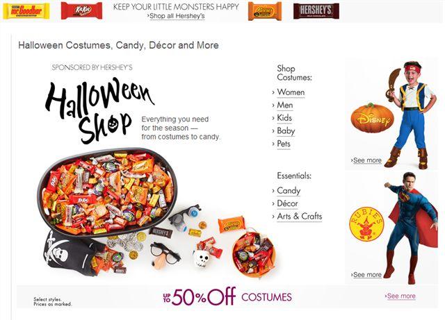 Boutique Amazon Halloween