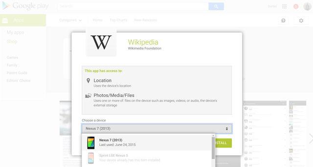 AndroidGooglePlay-Web