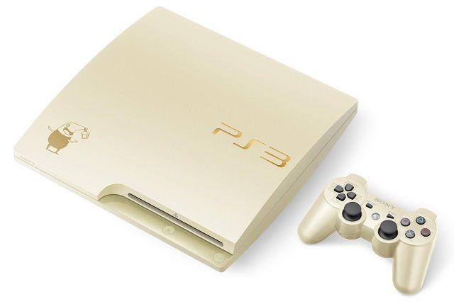 Ninokuni Playstation 3