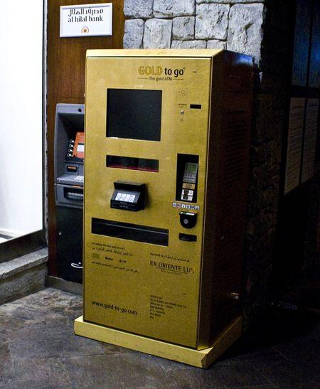 Аппарат по продаже золотых слитков
