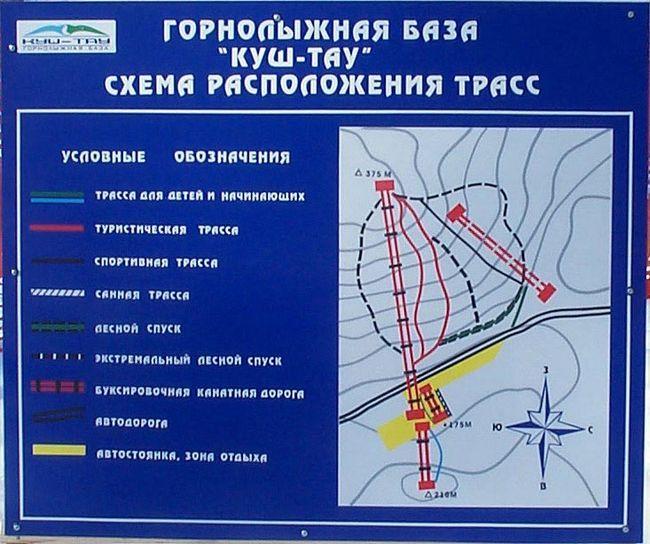 Схема трасс на горнолыжном курорте Куш-Тау