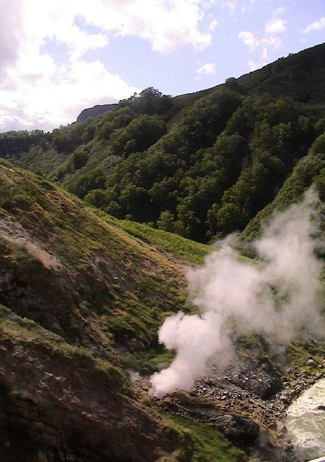 8. Последний раз извержение вулкана произошло 1952 году.