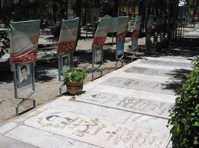 Мемориал бехешт-е захра, тегеран