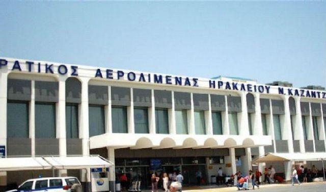 Аэропорт в Ираклионе